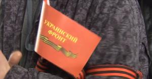 140223 Charkow Ukrainskij Front - Copy