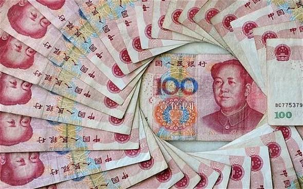 yuan_2017142b